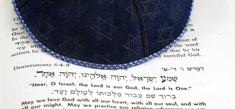 Jewish blue kippah and shema (Jewish Prayer)